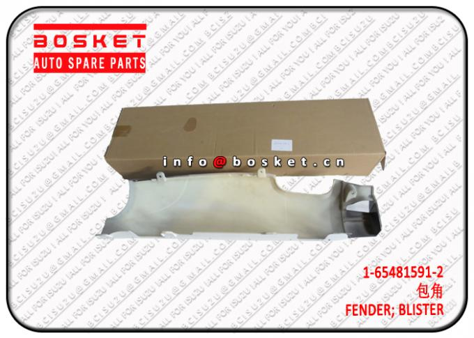 1-65481591-2 1654815912 Isuzu FVR Parts Side Front Panel Suitable For ISUZU FVR FTR FRR FTR