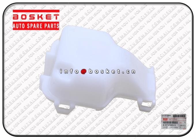 Isuzu TFR UBS Clutch System Components Quadrant Box Shaft Cover 8971030933 8-97103093-3