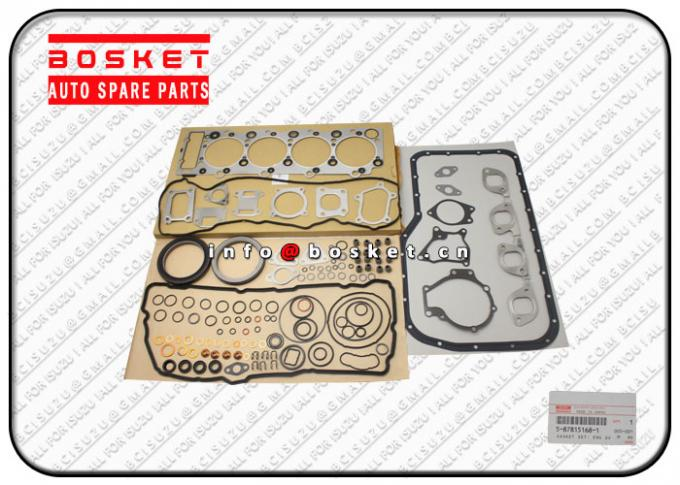 Engine Overhaul Gasket Set For ISUZU 4HK1 5878151681 5878178060 5-87815168-1 5-87817806-0