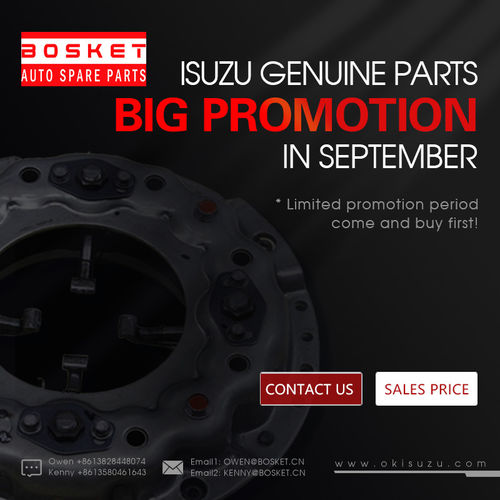 china latest news about ISUZU GENUINE PARTS PRICE ADJUSTMENT