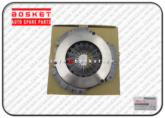 China Isuzu Replacement Parts 8971823910 8-97182391-0 Pressure Plate for ISUZU TFR55 4JBT factory