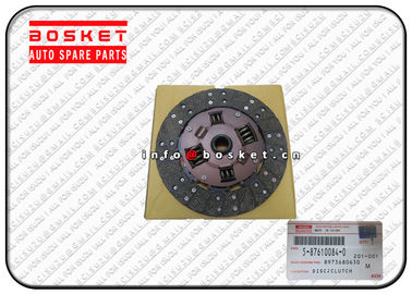 Clutch Disc NKR 4JB1 Isuzu Replacement Parts 5-87610084-0 8-97368063-0 5876100840 8973680630