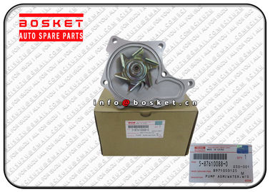 China ISUZU BVP PARTS Gasket Water Pump Assembly NHR NKR 4JH1 4JG1 5-87610088-0 8-97105012-5 5876100880 8971050125 factory