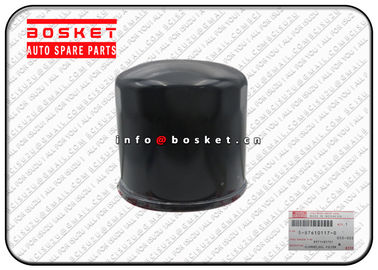 China Oil Filter Element For ISUZU NKR NPR 4HK1 5876101170 8971482701 5-87610117-0 8-97148270-1 factory