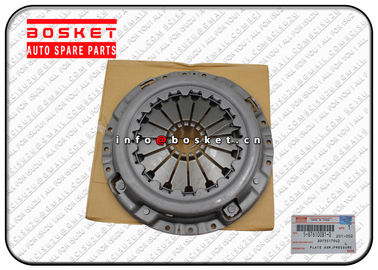 China ISUZU BVP PARTS NPR Clutch Pressure Plate Assembly 5876100810 8973517940 5-87610081-0 8-97351794-0 factory