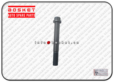 China 1090700070 1-09070007-0 Truck Chassis Parts Differential Cage Setting Bolt factory