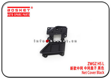 China ISUZU NPR  ZWGZ HS L Net Cover Black factory