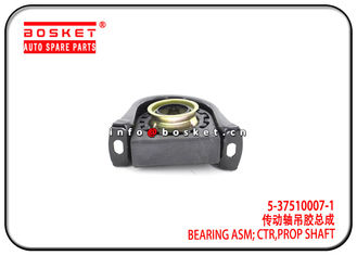 China 5-37510007-1 8-98020880-0 5375100071 8980208800 Propeller Shaft Center Bearing Assembly Suitable for ISUZU 4JH1 NKR77 factory