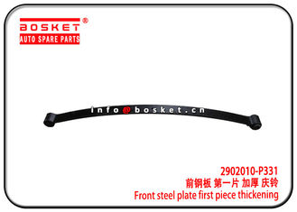 China ISUZU 700P 2902010-P331 2902010P331 Front Steel Plate First Piece Thickening factory