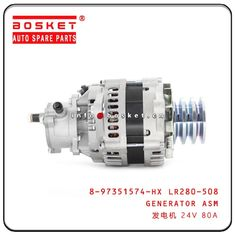 China Isuzu 4HF1 4HK1 NKR Generator Assembly 8-97351574-HX LR280-508 897351574HX LR280508 factory