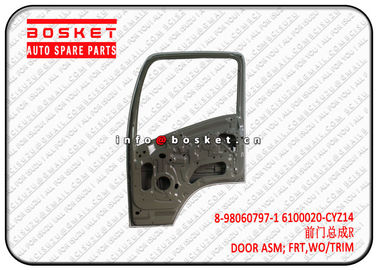 China 25KG Isuzu FVR Parts Without Trim Front Door Assembly VC46 8980607971 6100020-CYZ14 8-98060797-1 6100020-CYZ14 factory