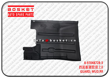 100P Isuzu Body Parts 8970487283 8-97048728-3 Mud Rear Guard