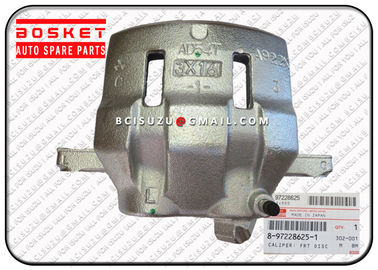 China 8972286251 8972286241 Japanese Truck Parts Front Brake Caliper , Net Weight 8.2 KG factory