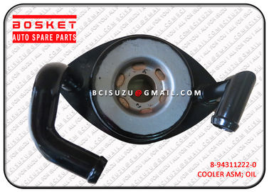 China 8-94311222-0 Isuzu D-MAX Parts TFR54 4JA1 4JB1 Oil Cooler 8943112220 factory