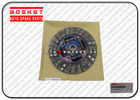 China 8980806610 8-98080661-0 Clutch Disc Suitable for ISUZU NKR55 4JB1T factory