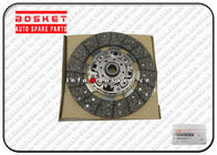 China Clutch Disc 8981649171 8-98164917-1 Suitable for ISUZU NPR 700P factory