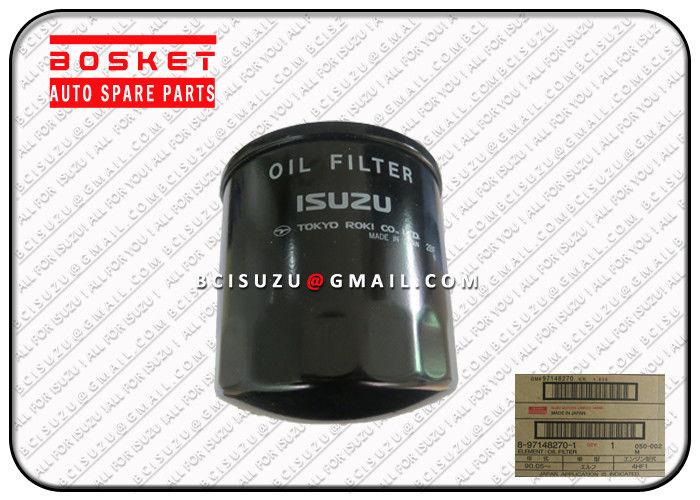 isuzu elf fuel filter 8970967770 8-97096777-0 isuzu engine parts 8971482700 8 ... for an 05 duramax lly fuel line fuel filter