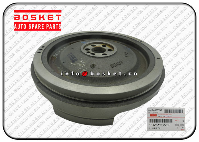 1-12331155-2 1123311552 Isuzu Engine Parts Flywheel Suitable for ISUZU FTR 6BD1 supplier
