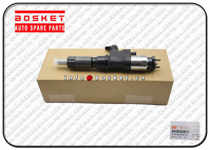0.64KG Isuzu Injector Nozzle For NQR75 4HK1 6HK1 8973297036 0950005474 8-97329703-6 095000-5474 supplier