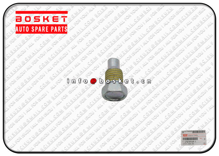 Locating Screw CXZ CYZ Isuzu Brake Parts 1476191491 1476230260 1-47619149-1 1-47623026-0 supplier