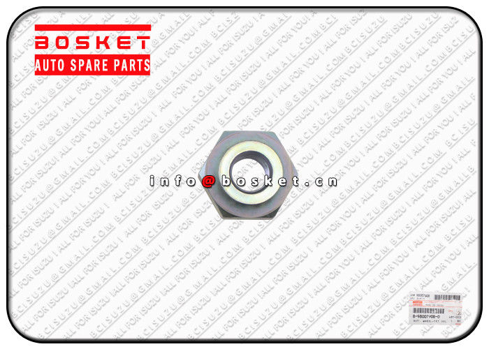 ISUZU NPR71 4HG1 Front Axle Wheel Nut 8980079080 8943651480 8-98007908-0 8-94365148-0 supplier