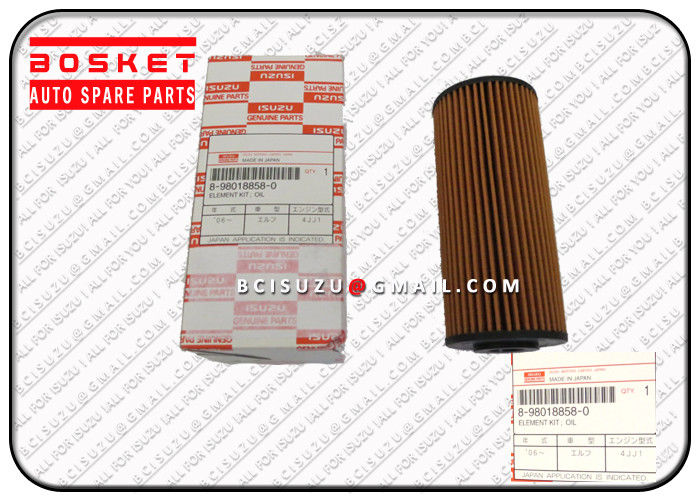 nlr85 4jj1 isuzu truck filters oil filter element 8980188580 8 98018858 0. Black Bedroom Furniture Sets. Home Design Ideas